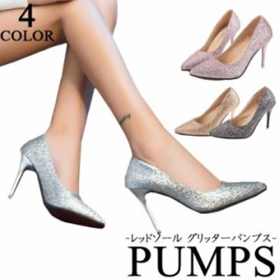 ポインテッドトゥ キラキラ  パンプス  ラメ 美脚 シューズ  綺麗 痛くない 歩きやすい  OL 結婚式 フォーマル 9cmヒール