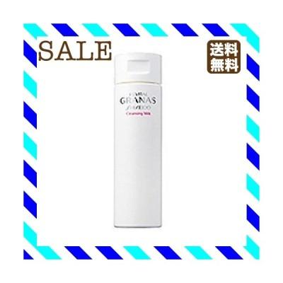 【資生堂リバイタルグラナス】 クレンジングミルク 180ml