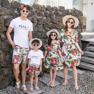 ワンピース ママ レディース 女の子 リゾート 花柄 ゆったり 半袖 パパ メンズ 男の子 tシャツ+パンツ 2点セット キッズ 子供 夏