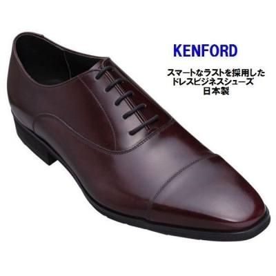 リーガル ケンフォード KENFORD KN76 靴 メンズ ビジネスシューズ ストレートチップ ワイン