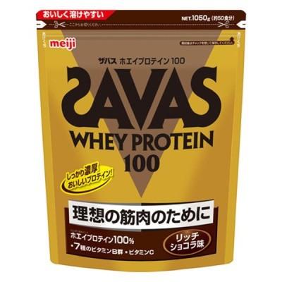 ザバス SAVAS  ホエイプロテイン 100 リッチショコラ味 CZ7459 『即日出荷』