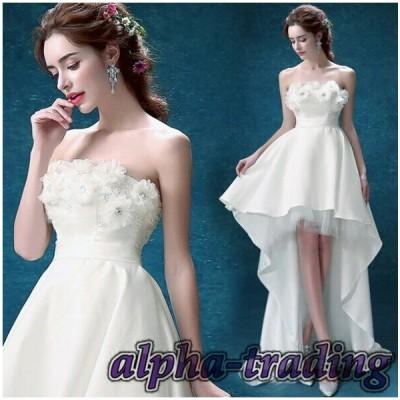 ホワイト 姫系 ブライダル  エンパイアライン 白 オフショルダー 結婚式 パーティードレス ロングドレス 二次会 ドレス ウエディングドレス お花嫁