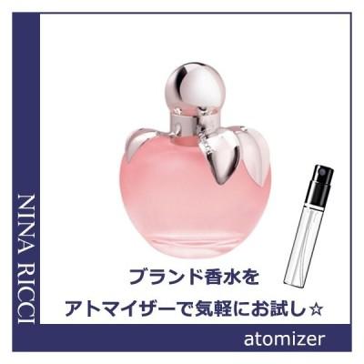 NinaRicci ニナリッチ 香水 ニナ ロー オーデトワレ [1.5ml] * お試し 香水 ミニサイズ アトマイザー