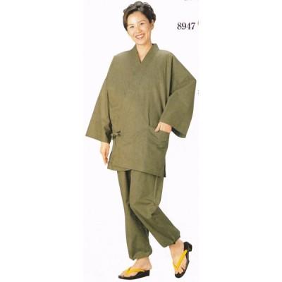 作務衣 綿 男女兼用 59S〜3Lまで 名入れ可