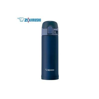 象印 水筒 直飲み ステンレスマグ ワンタッチオープン 300ml SM-PC30-AD ネイビー
