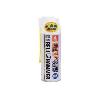 スズキ ベルハンマー 超極圧潤滑剤 H1ベルハンマー スプレ-  H1BH01