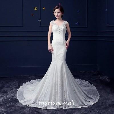 ウエディングドレス ウエディングマーメイドドレス 二次会 花嫁 マーメイドドレス ロング 結婚式 ブライダル 披露宴 ウェディングドレス 大きいサイズ