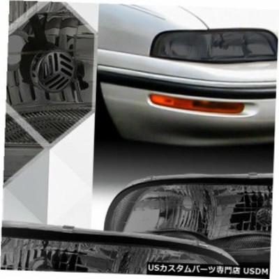 97-99ビュイックルセイバー用クリアコーナーターンシグナルランプ付きスモークティンテッドヘッドライト