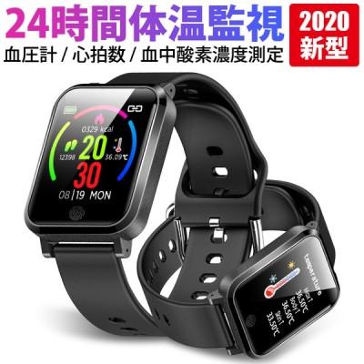 スマートウォッチ 日本製センサー 血圧計 24時間体温監視 腕時計 ブレスレット 心拍 LINE対応 血中酸素濃度計 IP68防水 着信通知 (NY19)