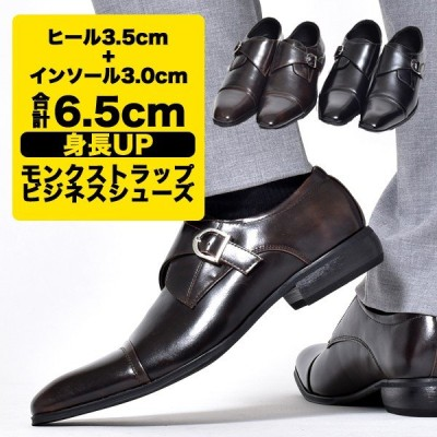 シークレットシューズ メンズ 合成革靴 ビジネス モンクストラップ プレーントゥ ローファー 紳士 おしゃれ