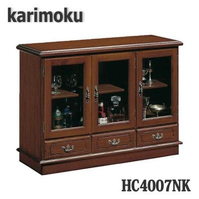 【開梱設置付き】カリモク家具 HC4007NK サイドボード 幅1226×奥450×高893mm コロニアルシリーズ 送料無料、日本製国産