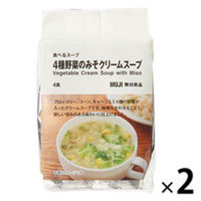 良品計画無印良品 食べるスープ 4種野菜のみそクリームスープ 2袋(8食:4食分×2袋) 良品計画