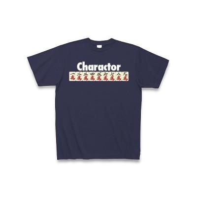 麻雀 牌 Charactor-萬子<マンズ>- Tシャツ Pure Color Print(メトロブルー)