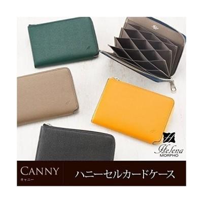 ヘレナハニーセルカードケース キャニー 0611 (チョコ×オレンジ)