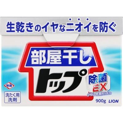 ライオン 部屋干しトップ除菌EX 900g
