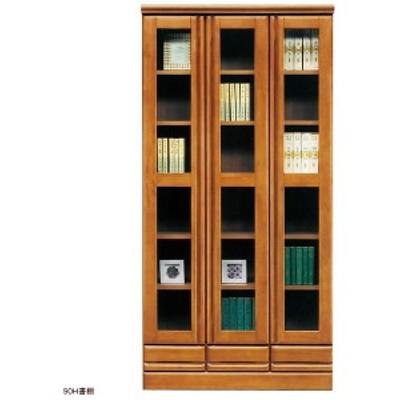 ジェロ90H書棚 本棚 本 収納 ガラス扉付き ラバーウッド 日本製 国産 ホコリ除けになる扉付き 本収納 本棚 書棚