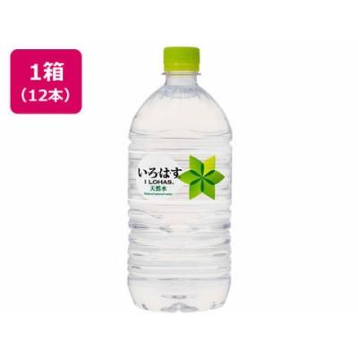 コカ・コーラ/い・ろ・は・す 1020ml 12本