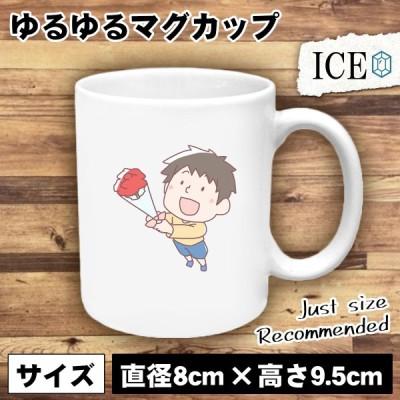 カーネーション 男 おもしろ マグカップ コップ 陶器 可愛い かわいい 白 シンプル かわいい カッコイイ シュール 面白い ジョーク ゆるい プレゼント プレゼン