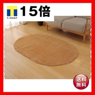タフト風 ラグマット/絨毯 〔1畳 オレンジ 約100×150cm 楕円〕 洗える 防滑 オールシーズン ホットカーペット可 〔リビング〕