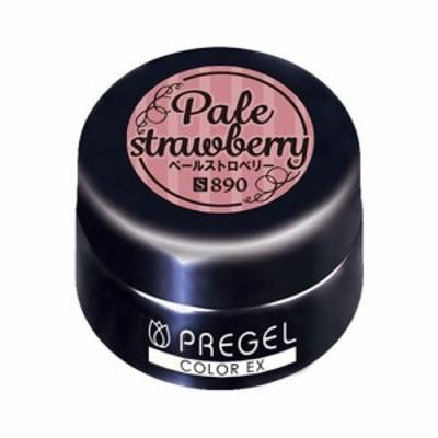 PREGEL カラーEX ペールストロベリー PG-CE890 3g 【ソークオフ/カラージェル/uv led 対応/国産/ジェルネイル/ネイル用品】