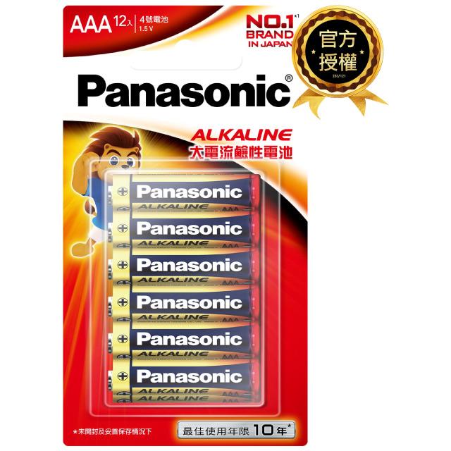 Panasonic 大電流鹼性電池4號12入
