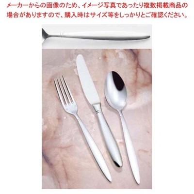 【まとめ買い10個セット品】 18-8 パッシー ティースプーン【 カトラリー・箸 】