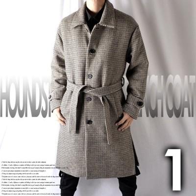 トレンチコート ロングコート ウールコート ステンカラーコート コート メンズ モード系 千鳥格子 ハンドトゥース ロング丈 膝丈 防寒 冬 きれいめ