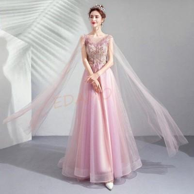 2019人気新作 ロングドレス ピンク パーティードレス 結婚式 花嫁 二次会 演奏会 発表会ドレス 大きいサイズ イブニングドレス