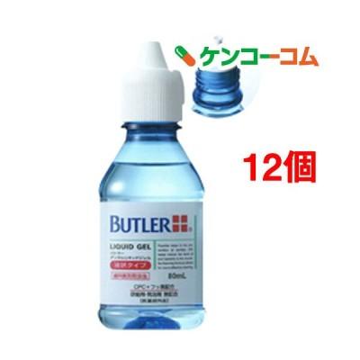 バトラー デンタルリキッドジェル 液状タイプ ( 80ml*12個セット )/ バトラー(BUTLER)