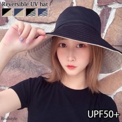 夏新作 帽子 ハット uv レディース 夏 つば広 日よけ帽子 おしゃれ 折りたたみ 持ち運び ボーダー 無地 両面帽子 日焼け対策  UPF50+