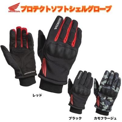 Honda (ホンダ)  プロテクトソフトシェルグローブ EJ-16L (秋冬 透湿防水 バイク用 スマホタッチ)