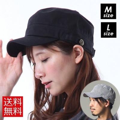 帽子 ワークキャップ レディース メンズ キャップ 大きいサイズ コットン デニム ヒッコリー 送料無料