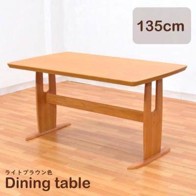 ダイニングテーブル 135cm bist135-360lbr ライトブラウン色 4人掛け 北欧 4人用 木製 食卓 机 ダイニング テーブル 6s-1k