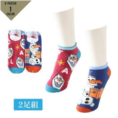 【ゆうパケット便送料無料】_1 オラフ 2足組 靴下 ソックス レディース 婦人 アナと雪の女王2 Disney ディズニー 23〜25cm