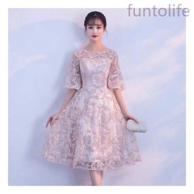 ワンピースドレス膝丈膝下ミモレ丈コードレース刺繍フレア二の腕カバー袖ありエレガント韓国パーティードレス20代30代40代