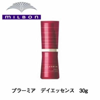 プラーミア デイエッセンス 30mL ヘアオイル ミルボン