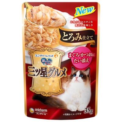 ユニ・チャーム:銀のスプーン 三ツ星グルメパウチ とろみ仕立て まぐろ・かつおにたい添え 35g猫 フード ウェット レトルト パウチ スープ