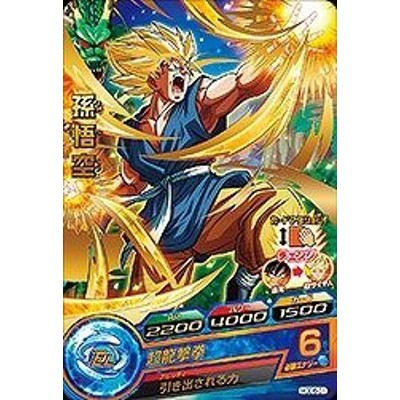 ドラゴンボールヒーローズGDM06弾/HGD6-01 孫悟空 R(中古品)