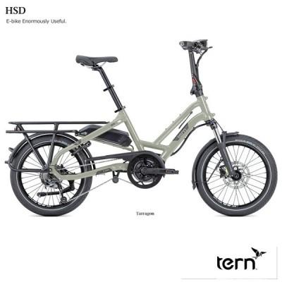 荷物が大量につめるBOSCH製e-bike・E-bike(イーバイク) TERN(ターン)HSD P9電動アシスト折り畳みフォールディング  送料プランB