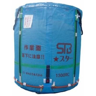 スタンドバッグスター 800L 一般乾燥機向け 田中産業製 米出荷用フレコン グレンバッグ