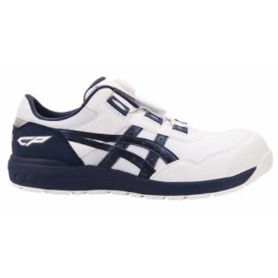 送料無料 アシックス 安全靴 ウィンジョブ CP209BOA 1271A029 102 ホワイトxピーコート セーフティーシューズ ウィンジョブR asics △