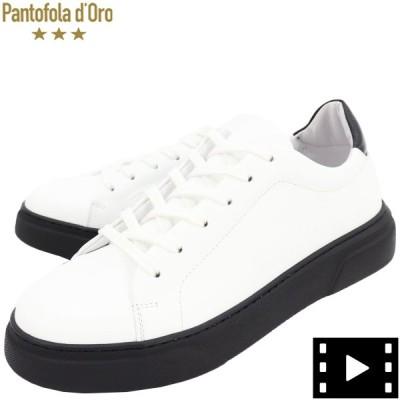 パントフォラドーロ Pantofola d'Oro メンズ ローカット レザースニーカー PDO FIL05 WHT(ホワイト)
