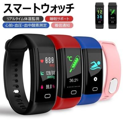 スマートウォッチ 体温測定 血中酸素濃度計 メンズ レディース 腕時計 多機能 万歩計 心拍 血圧計 日本語 着信通知 健康管理