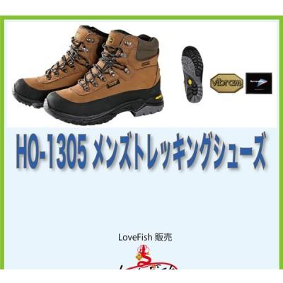 老舗の日本ブランドHANSHIN SHAVING HO-1305メンズトレッキングシューズ