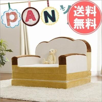 ソファーベッド 食パンソファベッド コンパクト 子供用 キッズソファ ファブリック 日本製
