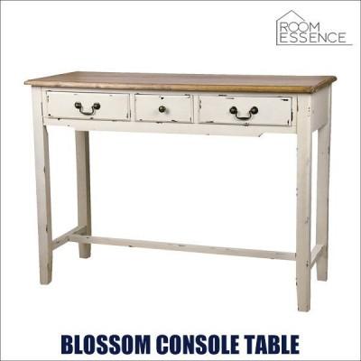 コンソールテーブル 高さ78cm パソコンデスク 作業台 リビング ブロッサム blossom COL-016