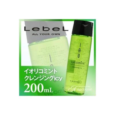 ルベル イオリコミント クレンジングicy 200ml:(×ネコポス不可)