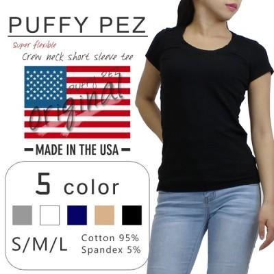 フレンチスリーブ ラウンドネック コットン 綿 USA ベーシック シンプル 無地 メール便 送料無料 PUFFY PEZ