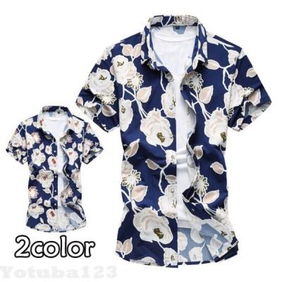 アロハシャツ メンズ シャツ 花柄シャツ カジュアルシャツ お兄系 半袖 父の日 2017夏 新作 大きいサイズ 総柄