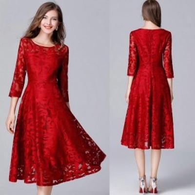 結婚 式 ドレス ぽっちゃり L-6L 青 赤 パーティードレス 大きいサイズ レース シースルー MD-Y140606 七分袖 長袖 袖あり 総レース フレ